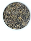 Чай Battler Зелений Слон 250 гр., фото 2