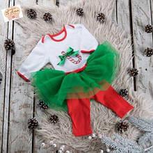 Детский комплект для девочки Одежда для девочек 0-2 Mag Baby Украины Sweet Caramel Белый