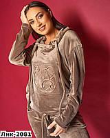 Стильный женский велюровый спортивный костюм с Мишкой Большого размера