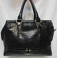 Модная сумка из лазерной кожи.