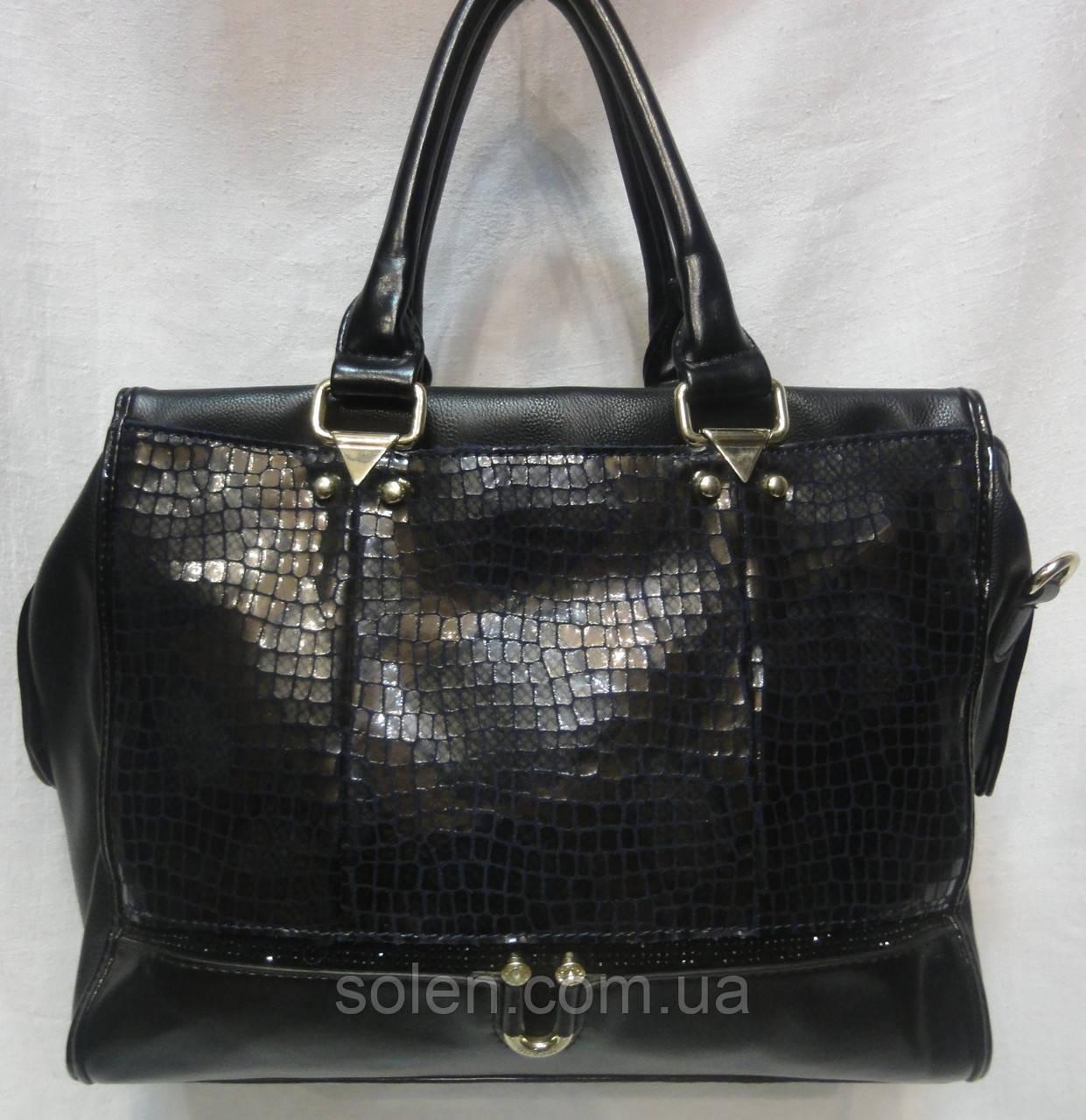8c1280efe00b Модная сумка из лазерной кожи. - Интернет-магазин сумок Solen в Харькове