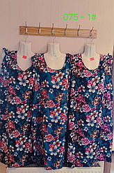Жіноче літнє плаття-туніка Батал