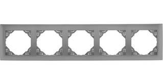 Рамка пятиместная универсальная EFAPEL LOGUS90 металлик алюминиевый 90950 TAL
