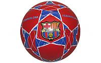 Мяч фут. Гриппи-5 BARCELONA FB-0047-329 (№5, 5 сл., сшит вручную)