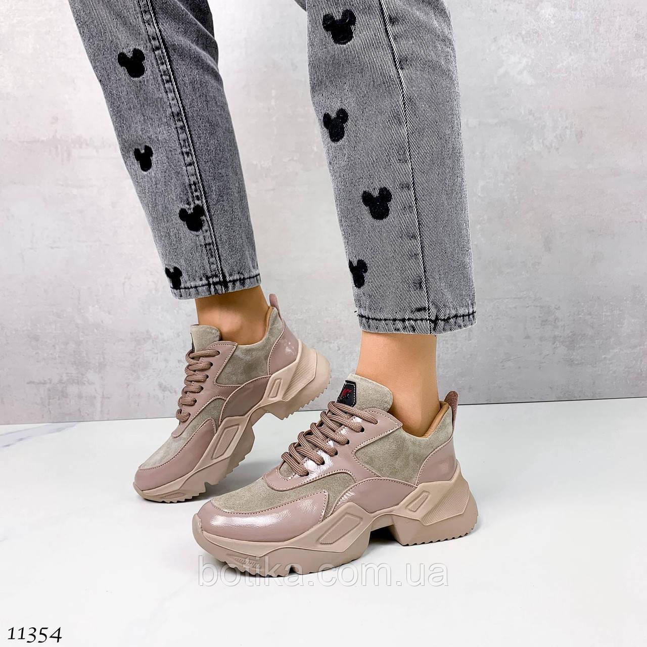 Жіночі кросівки Класснючие