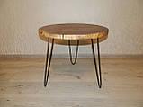 Журнальный столик круглый из натурального дерева Ясен 48*53 см. Кофейный столик для гостиной. Столик лофт, фото 3