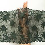 Стрейчевое (эластичное) кружево темно-зеленого цвета шириной 22 см., фото 2