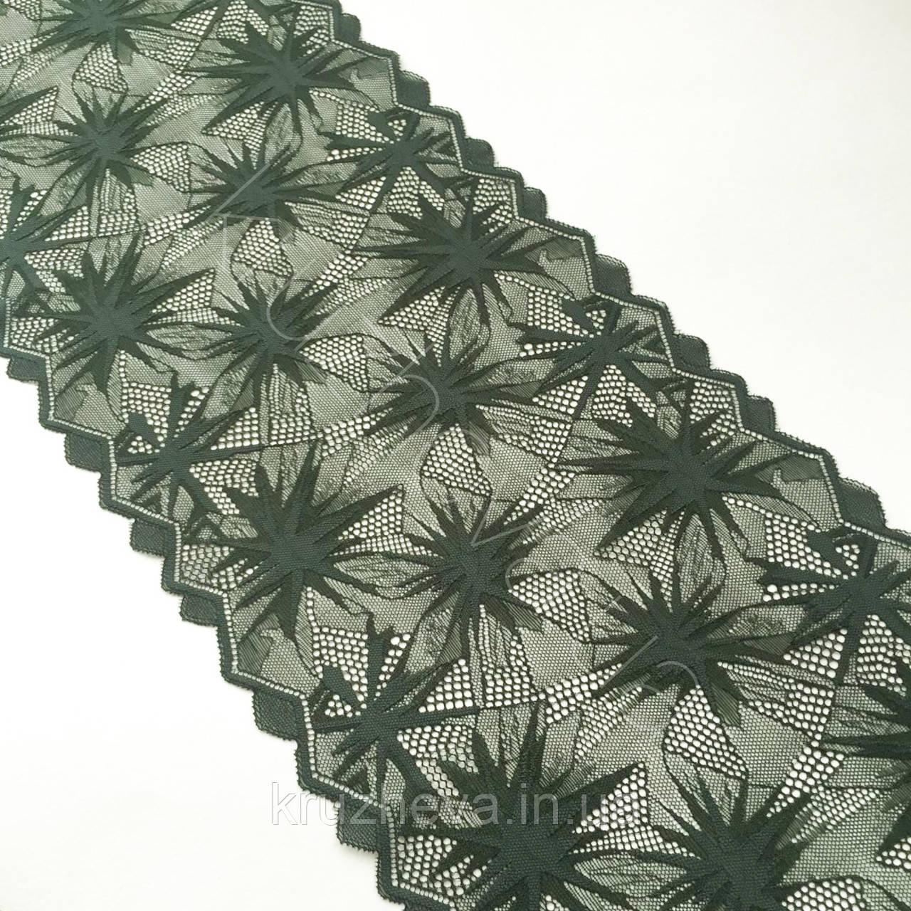 Стрейчевое (эластичное) кружево темно-зеленого цвета шириной 22 см.
