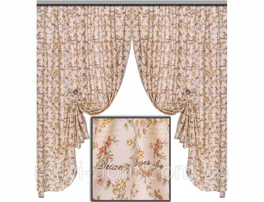 Комплект штор в стилі Прованс Provense Beige, 170 * 135 см (2 шт.)