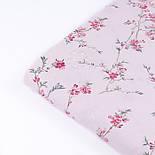 """Ранфорс шириною 240 см з принтом """"Гілки сакури"""" малинового кольору на рожевому фоні (№3372), фото 4"""