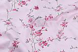 """Ранфорс шириною 240 см з принтом """"Гілки сакури"""" малинового кольору на рожевому фоні (№3372), фото 3"""