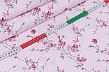 """Ранфорс шириною 240 см з принтом """"Гілки сакури"""" малинового кольору на рожевому фоні (№3372), фото 2"""