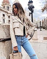 Женская молодежная бежевая куртка эко-кожа