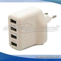 Сетевое зарядное устройство USB, 5V 4.2A (4USB)