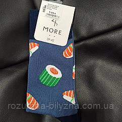 Шкарпетки жіночі кольорові з принтом, бавовна. ТМ More 39-42