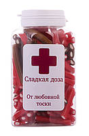 Конфеты От любовной тоски,сладкая доза необычные подарки