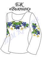 Заготовка женской блузки под вышивку бисером или нитками на габардине цвет льна