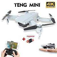 Дрон Квадрокоптер KF609 TENG Mini Серый с 4K камерой, FPV, до 15 минут