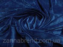 Стрейч-велюр (плюш) синего цвета