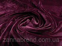 Стрейч-велюр (плюш) цвета марсала