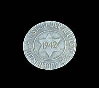 10 пфеннигов 1942 г. Польша, Лодзинский Гетто, копия в серебре №535 копия