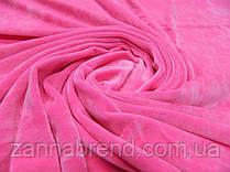Стрейч-велюр (плюш) ярко-розового цвета