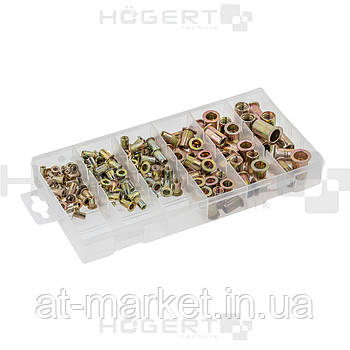 Набор заклёпочных гаек, 150 шт. HOEGERT HT8G505