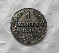 1 злотых 1835 г.,вольный город Краков,Вена, реплика серебряной монеты №545 копия