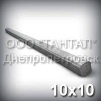 Шпонковий матеріал 10х10 сталь 45 ГОСТ 2591-88 (шпонка DIN 6880) метровий