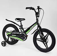 Детский велосипед 18 дюймов магниевая рама