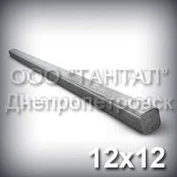 Шпоночный материал 12х12 сталь 45 ГОСТ 2591-88 метровый (шпонка DIN 6880)