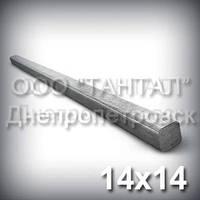 Шпонковий матеріал 14х14 сталь 45 ГОСТ 2591-88 метровий