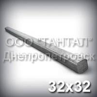 Шпоночный материал 32х32 сталь 45 ГОСТ 2591-88 (шпонка DIN 6880) метровый