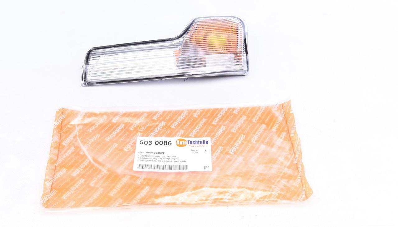 Повторитель поворота на крыло Iveco Daily 14- (правый) (503 0086) AUTOTECHTEILE