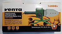 Паяльник для пластиковых труб Venta СПП-1600М