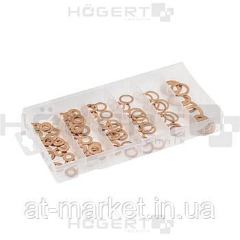 Набор медных шайб, 110 шт. HOEGERT HT8G513