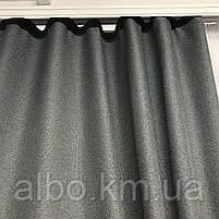 Комплект штор из льна блекаут 150x270 cm (2 шт) ALBO Темно серые (SH-M5-12), фото 4