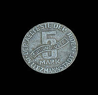 5 марок 1943 г., Польша Гетто в Лодзи, копия серебро №547 копия