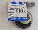 Ремкомплект рулевого наконечника Т-25 (с пальцем) 749 (РЗТ), фото 2