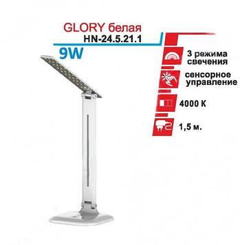 Настольная лампа RIGHT HAUSEN LED GLORY 9W черная Белый