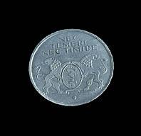 10 гульденов 1935г Данциг реплика серебряной монеты  №553 копия