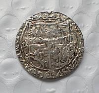 Орт 1623 г Польша Зигмунт III копия в серебре №555 копия
