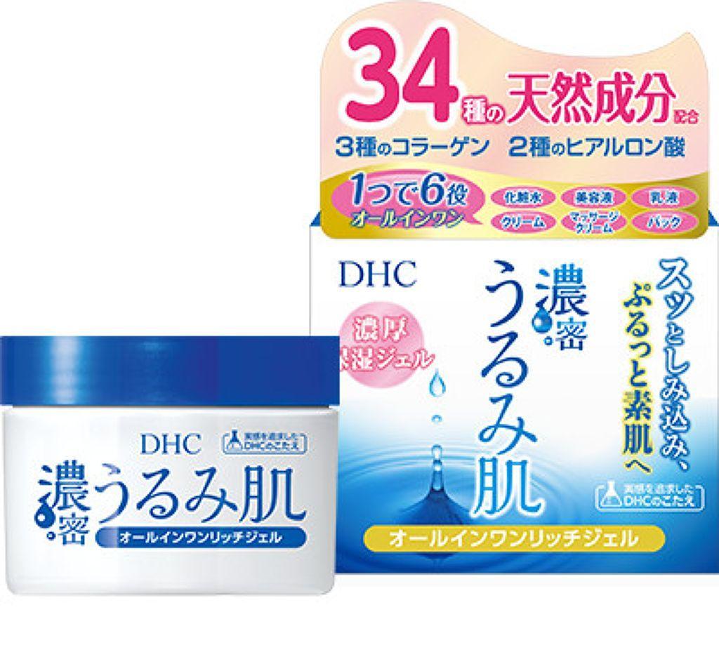 DHC Увлажняющий гель-крем для лица, 120 г