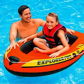 Надувная Одноместная Лодка Intex Explorer 58354