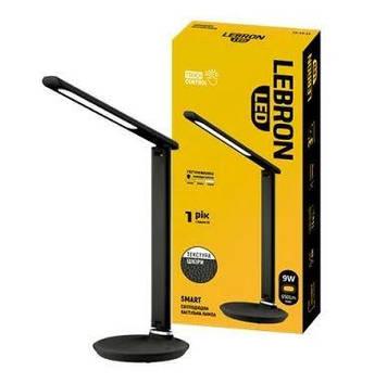 Лампа настольная Lebron 9W Черный