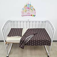 Комплект сменного постельного в детскую кроватку в молочно-шоколадных тонах: пододеяльник,простынка,наволочка