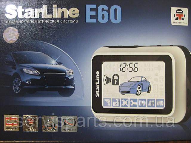 Діалогова автосигналізація Starline E60 (Старлайн)