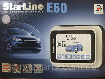 Діалогова автосигналізація Starline E60 (Старлайн), фото 2