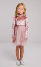 Детское платье для девочки Suzie Украины Кларито