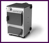 Твердотопливный котел Буржуй 15 кВт 4мм + бесплатная доставка, фото 1